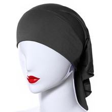 Muslim Headscarf Women Soft Comfortable Inner Hijab Caps Islamic Underscarf Hats Hot PY3