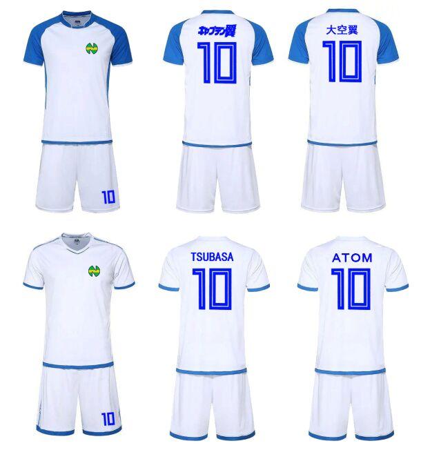Captain Tsubasa Jersey, Kids Men Size Equipe De France Football Y Benji Kits ,camiseta Oliver Atom Maillot De Foot Enfant Shirts