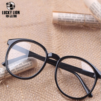 Vintage Retro Round Eyeglasses