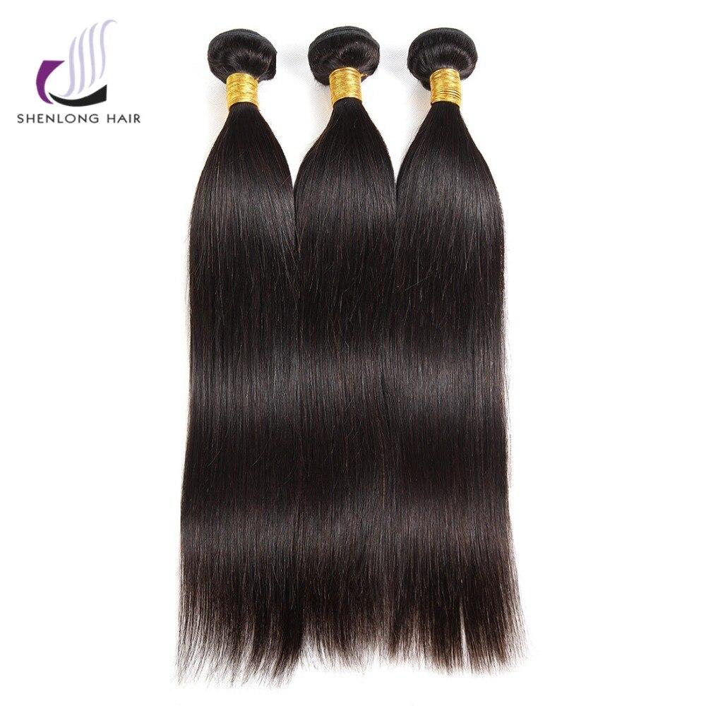 Hot Item Shenlong Hair Brazilian Straight Hair Weave Bundles