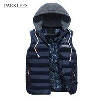Trend Winter Patchwork Vest Men Gilet Homme 2017 Fashion Warm Men S Cotton Padded Vest Casual