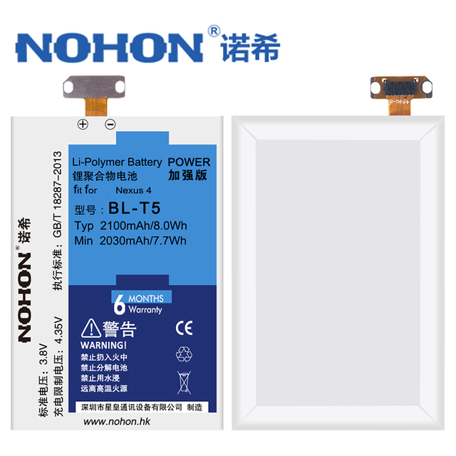 Original Nohon Battery BL-T5 BL T5 For LG Nexus4 Google4 E960 E975 E973 LS970 BLT5 F180 Replacement Batteria 2100mAh