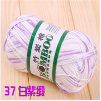 ホット5ボール/ロットナチュラルソフトユニークな竹綿糸厚い赤ちゃん糸編み物用梳毛織りかぎ針編み糸