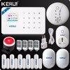 2017 KERUI W18 Wireless WIFI GSM SMS Burglar Security Home Alarm System Android IOS App Wireless