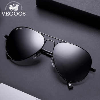 VEGOOS Brand Design Polarized Cool Men Pilots Sunglasses UV Protect Sun Glasses Pilot Big Frame Size L #3025L - DISCOUNT ITEM  50% OFF All Category