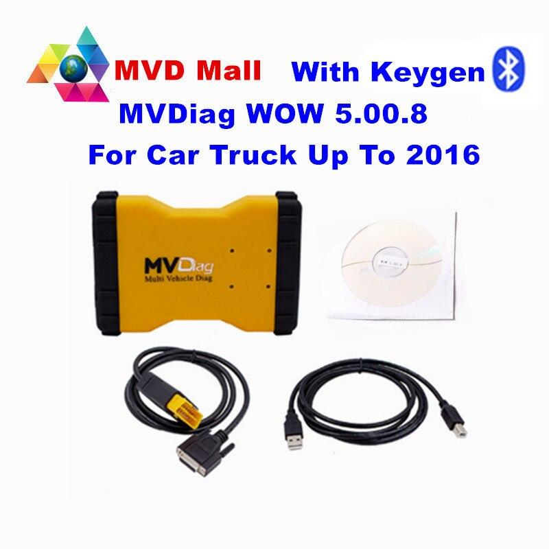 Prix pour Keygen Cadeau MVD Soutien 2016 Année WOW 5.00.8 MVDiag Avec Bluetooth DE VOITURE Outil De Diagnostic TCS CDP Multi Véhicule Diag Livraison gratuite