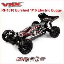 VRX Racing RH1016 SPIRIT 1/10 масштаб Матовый Электрический 4WD багги rc автомобиль, RTR/40A ESC/550 мотор/7,2 в 1800 мАч Ni-MH аккумулятор/2,4 ГГц
