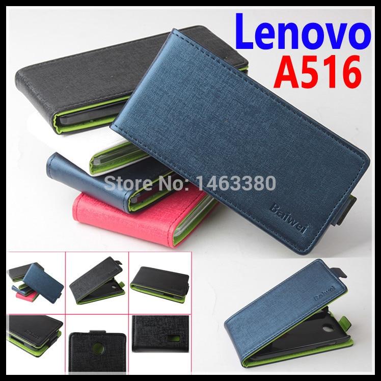 •Смешанный Цвет Высокое качество кожа Чехол для Lenovo ...