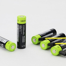 2PCS 1500MAH Lipo lithium polymer ZNTER battery 3.7V 18650 rechargeable cell + 1pcs USB cable for flashlight powerbank