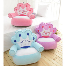 Baby Chair Puff Sofa Cartoon Crown Seat Kids Sofa Bean Bag Chair Baby Feeding Chair Plush Toy Only Cover No Filling Washable(China)