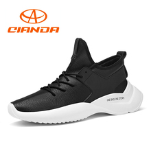 QIANDA Comfortable Running Shoes for Men Cushioning Lace-up Man Sneakers Breathable Antiskid Wear Resistant Sport Shoes Us7-9.5 цена в Москве и Питере