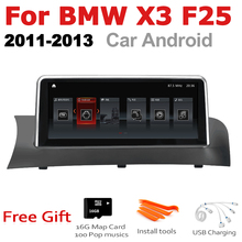 Car Android Radio GPS Multimedia player For BMW X3 F25 2011~2013 CIC stereo HD Screen Navigation Navi Media все цены