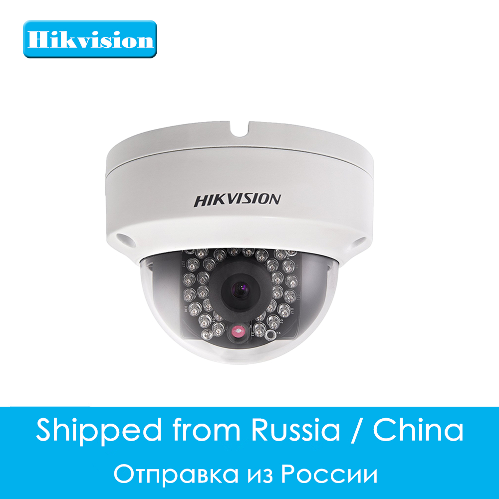 Hikvision Security IP Camera DS-2CD2120F-I 2.0 MP Fixed Dome IP Camera 1080P POE CCTV Camera SD Card Support Upgrade цена