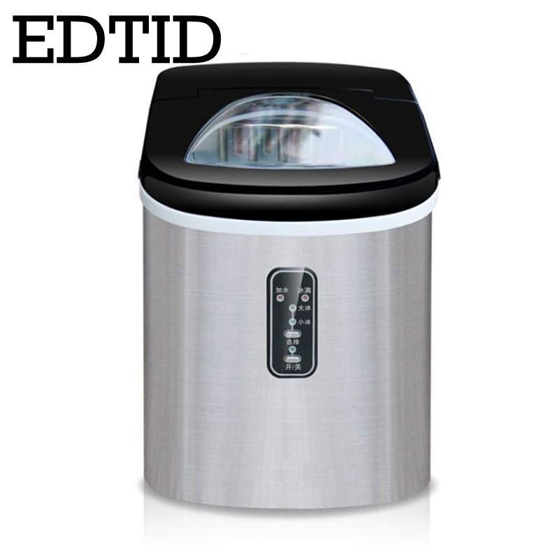 EDTID Ice Cube Making Machine Mini Automatic Electric Ice Maker Portable Bullet Round Block Small Bar Coffee Shop 12kgs/24H EU