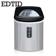 EDTID cubo de hielo máquina de fabricación de Mini eléctrico automático de hielo portátil bala redonda de Bar pequeño café 12kgs/24H de la UE