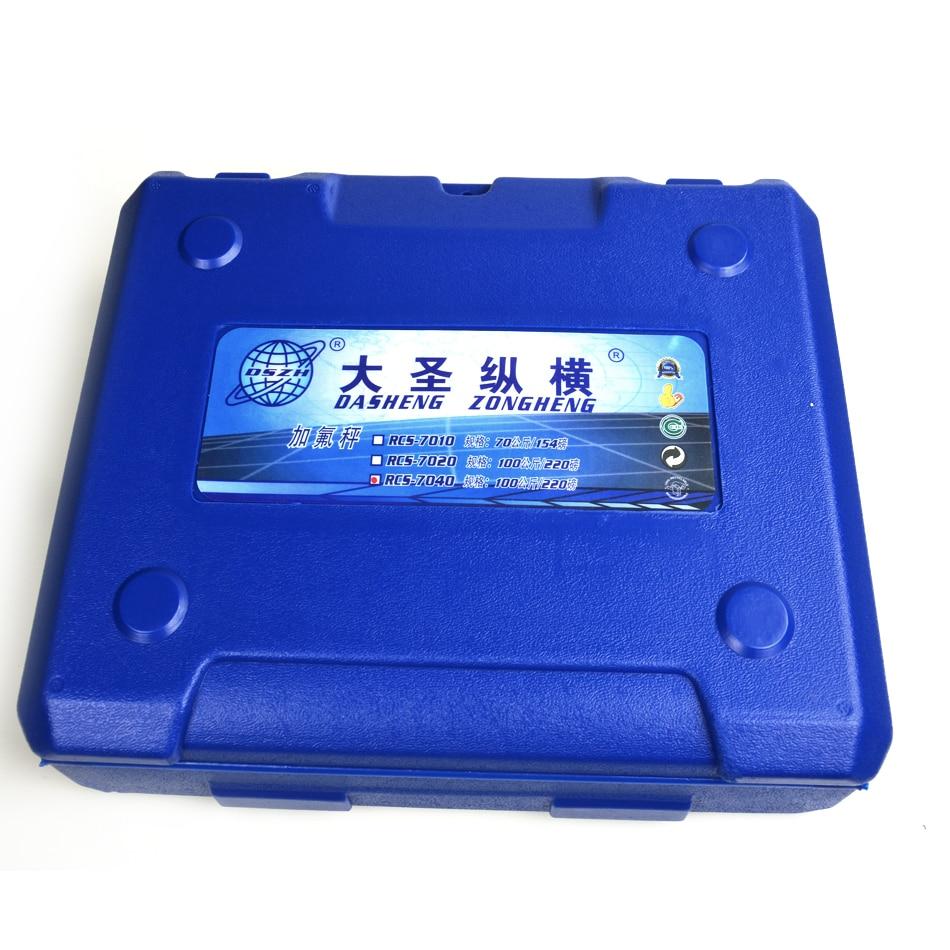 RCS-7040 elektroonilise külmutusagensi laadimisskaala - Mõõtevahendid - Foto 6