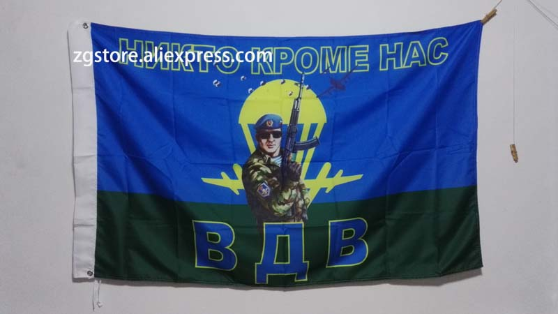 Gift military flag of russian airborne troops Flag 3X5FT 150X90CM Banner brass metal holes