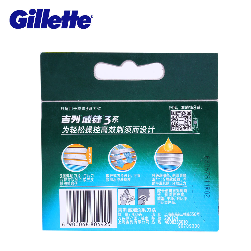 Shaving & Hair Removal 8pcs/lot High Quality Razor Blades,compatible For Gillettee Mache 3 Machine Shaving Razor Blade For Men Face Care Razor