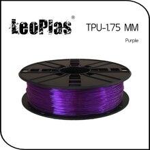 Быстрая доставка по всему миру Производитель 3D Материала Принтер 1 кг 2.2lb Мягкой Резины 1.75 мм Гибкая Фиолетовый ТПУ Нить