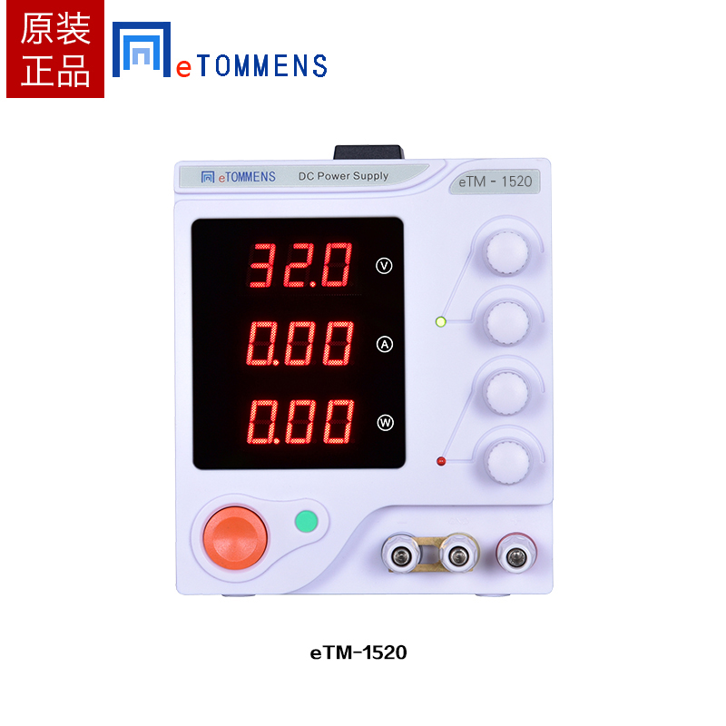eTOMMENS eTM 1520(DC 0 15V 0 20A) 3 Digits Display Digital Switch DC Power Supply|Instrument Parts & Accessories| |  - title=