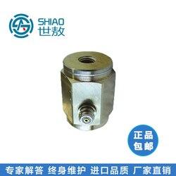 Standard Calibration of SAPC0200BD Piezoelectric Acceleration Sensor Vibrator Pick-up Head