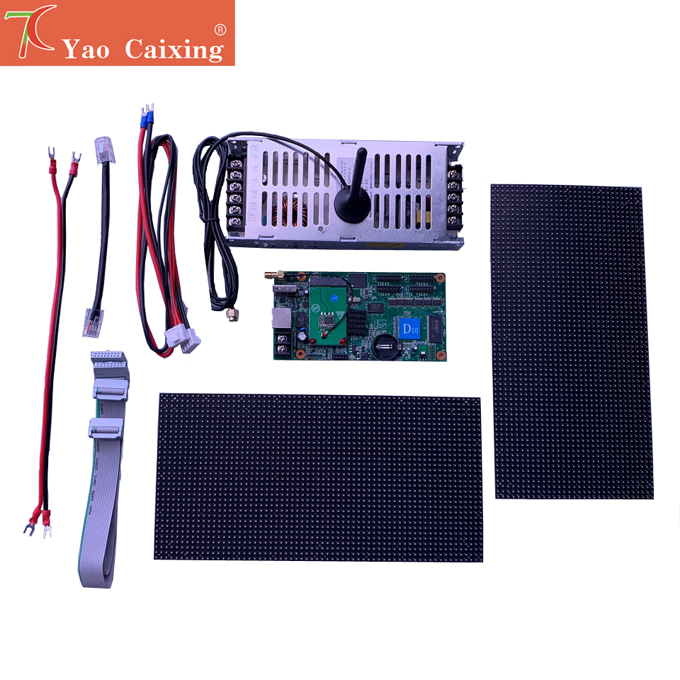 2pcs P4 Indoor Flexible Panels With Controller And Power Supply Assemble Complete Screen