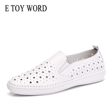 E TOY WORD New Summer Shoes Woman Genuine Leather Flats Female Casual Slip On Women's loafers Solid cut-Outs female shoes free shipping 2016 new fashion cut outs gauze british style retro brogue shoes girl s shoes genuine leather flats for female