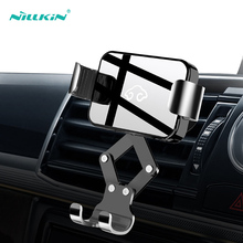 NILLKIN Gravity Car Phone Holder Stand For iPhone 7 Xr x 6s 8 Air Vent Mount Universal Holders