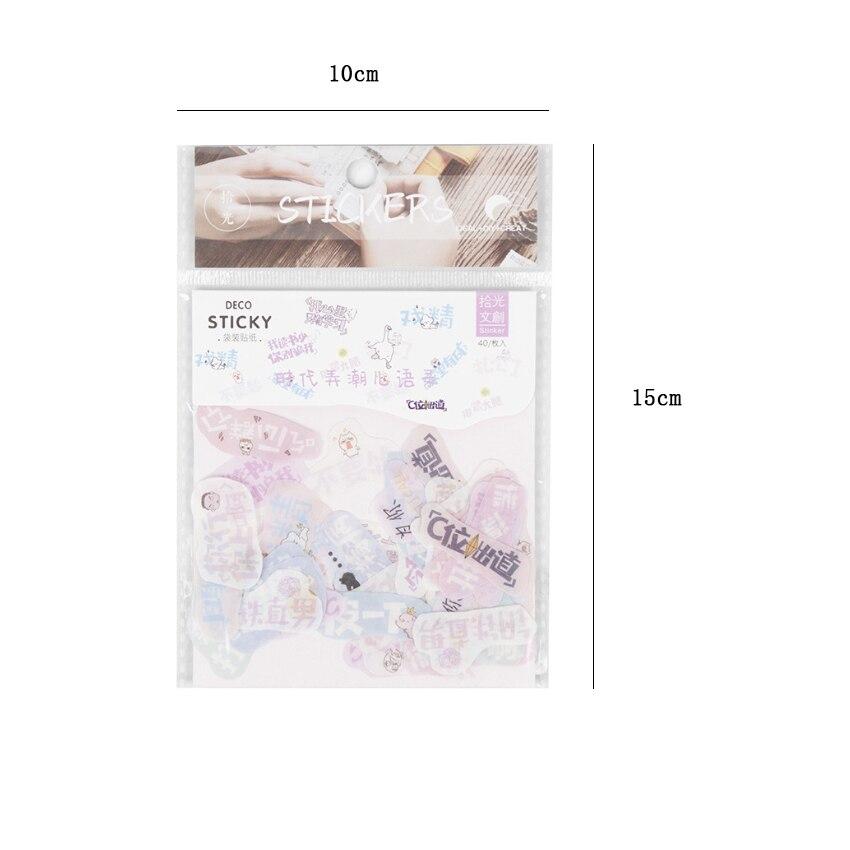 Купить с кэшбэком 40pcs/lot Cute Text series fresh stickers decoration DIY  Stickers DIY Decoration Planner Diary Album Stickers