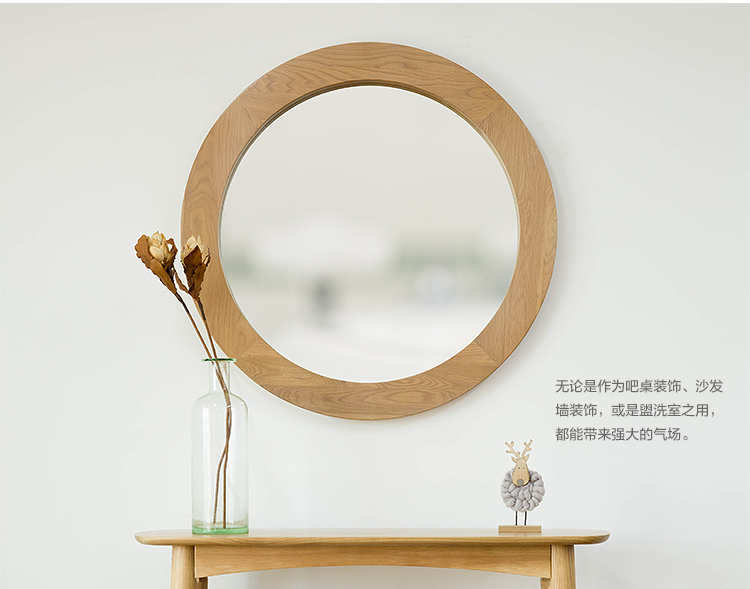 Spiegel Houten Rand : Spiegel houten rand inspiratie huizen prachtig spiegel houten