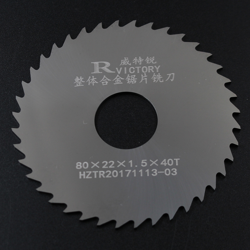 2Pcs Diameter 80mm Saw Blades Tungsten Steel Cutting metal circular saw blades Cutting Tool High Quality цена