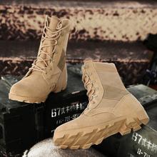 Buty wojskowe wojskowe męskie taktyczne buty wojskowe czarne Khaki militarne obuwie pustynne mężczyźni gumowe połowy łydki buty bojowe mężczyźni rozmiar 45 tanie tanio Thestron Desert Boots Skóra Split Stałe Dla dorosłych Pig Suede Okrągły nosek RUBBER Wiosna jesień Mieszkanie (≤1cm)
