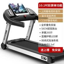 Домашняя ультра-Тихая электрическая складная беговая дорожка для фитнеса HD lcd цветной экран электрическая Bluetooth многофункциональная
