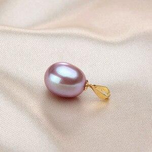 Image 5 - באיכות גבוהה מבטיחים אמיתי 18K צהוב זהב שרשראות לנשים אופנה 5A טבעי מים מתוקים פרל תליונים עם שרשרת תכשיטים
