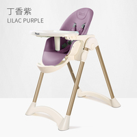 Чехол столик для кормления малыша, Детская стул, Главная Портативный складной детский, обеденный стол и стул, многофункциональный chai