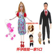 5 People Dolls Toys Pregnant Family Suits  1 Mom /1 Dad /1 Little Kelly Girl /1 Baby Son/1 Baby Carriage Real Pregnant Doll Gift цена