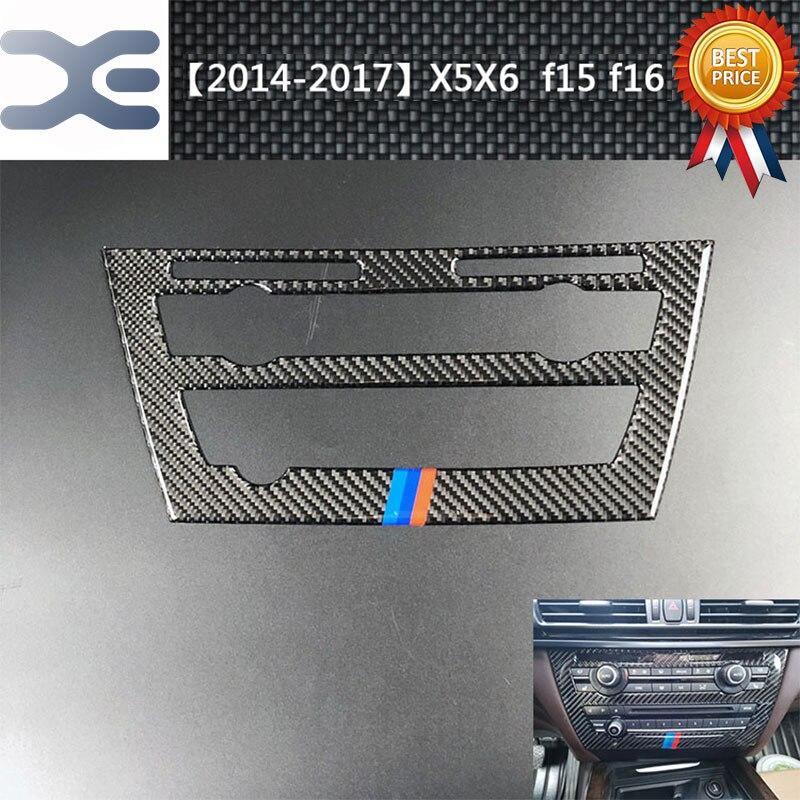 Fibre de carbone Console centrale décoration autocollant intérieur moulures pour BMW 14-17X5X6 F15 F16 accessoires d'intérieur