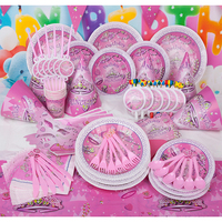 90pcs Princess Crown theme kids girls disposable paper party pack birthday Party Decoration set party supplies for 6people