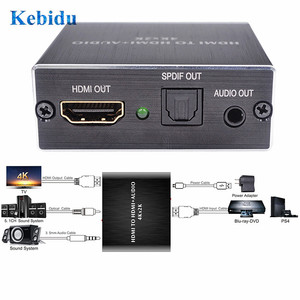 Image 1 - KEBIDU HDMI Audio Extractor AY78 HDMI to HDMI Optical TOSLINK SPDIF+3.5mm Stereo Extractor Converter HDMI Audio Splitter Adapter