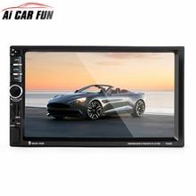 7020G 7 «1 DIN 1024*600 Écran Tactile Voiture Radio DVD MP5 Lecteur Vidéo + Arrière CamBluetooth FM GPS Navigation (pas de caméra)