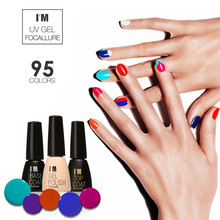 Gel Polish LED UV Lamp Needed Charming Product Collection Bling Shimmer Color UV Nail Polish 7ML