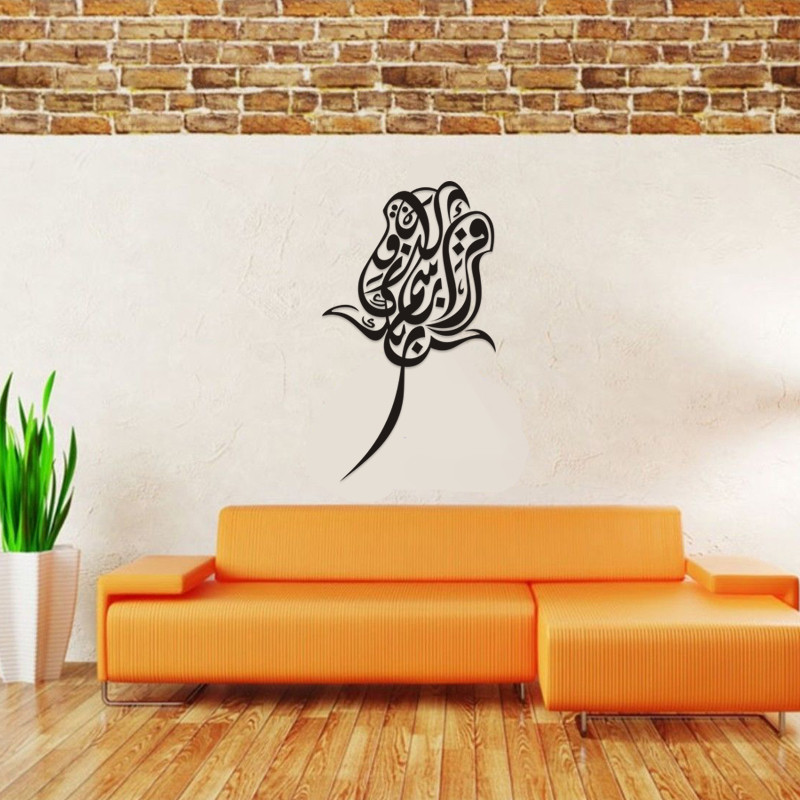 Rose Sticker Art Islamic Decal Poster Calligraphy Vinyl Allah Arabic Muslim Arab Quran 33cmX57cm PVC Wallpaper Wall Stickers