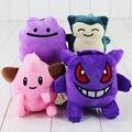 4 unids/lote Anime 10 cm Encantadora Snorlax Ídem Clefairy Gengar Plush Toys Doll Colgante Llavero de Peluche de Juguete