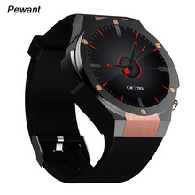 2017 Pewant H2 GPS Smart Watch IOS With App Download Heart Rate Tracker WIFI SIM 5.0M HD Camera Android 5.1 Smartwatch Pk Kw88