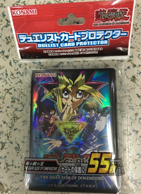 Konami Yugioh Card EP14 Collection Gift Box for Fans Holiday
