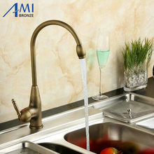 Kitchen Faucet Antique Single Hole Counter Basin Faucet Hot and Cold  F1018