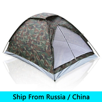 (Ship From Russia / China) Single Layer 2 People Waterproof Camouflage Camping Hiking Tent Lightweight Travel Fishing Tent