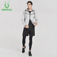 Осень и зима мужчины спортивный костюм Воздухопроницаемый бег одежда с длинным рукавом тренажерный зал фитнес-тренировки спортивные костюмы