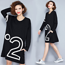 Maternity clothing spring 2017 100% medium-long cotton long-sleeve T-shirt loose plus size maternity one-piece dress