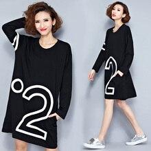 Maternity clothing spring 2017 100% medium-long cotton long-sleeve T-shirt loose plus size maternity one-piece dress